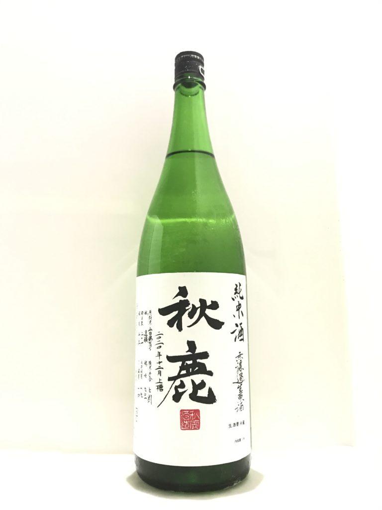 秋鹿 純米酒