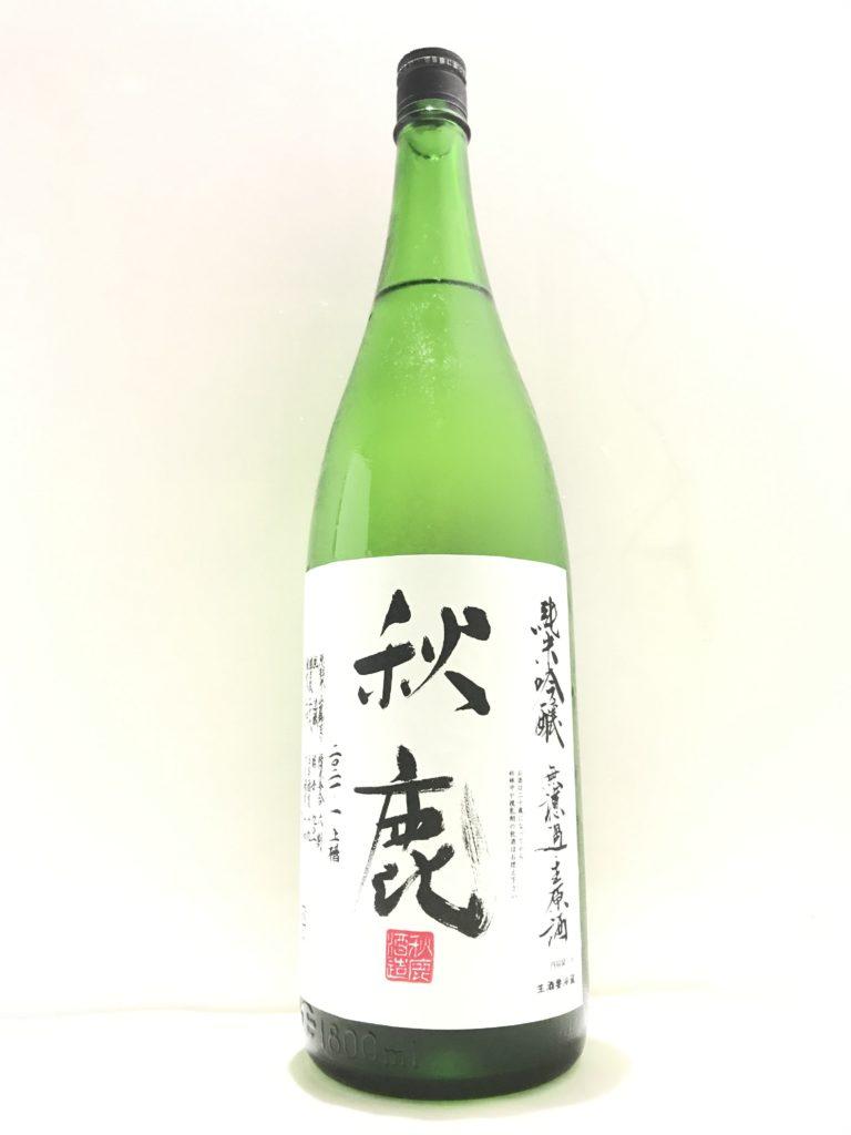 秋鹿 純米吟醸 生